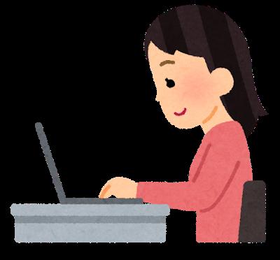 パソコンで調べものをする人。